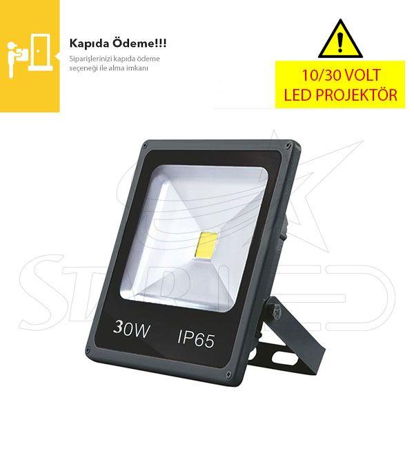 12/24 Volt 30 Watt LED Projektör